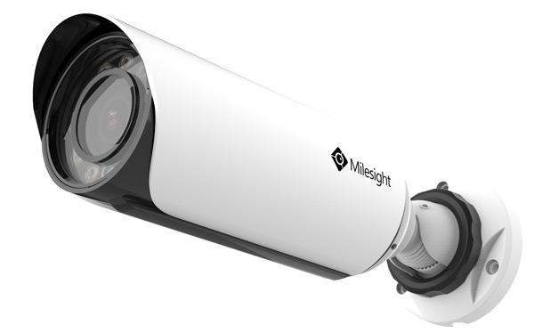 Milesight Videoüberwachung